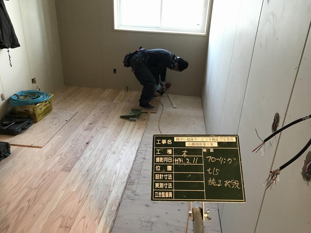 Image of 障がい者福祉施設「山麓郷」 2