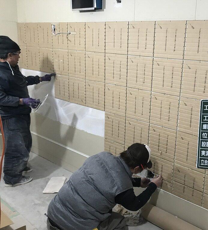 Image of 障がい者福祉施設「山麓郷」 9