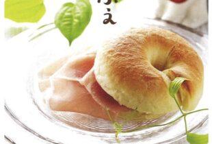 (追記有り)イベントのお知らせ【削ろう会】【福家の夏Cafe】【雑貨マルシェ】