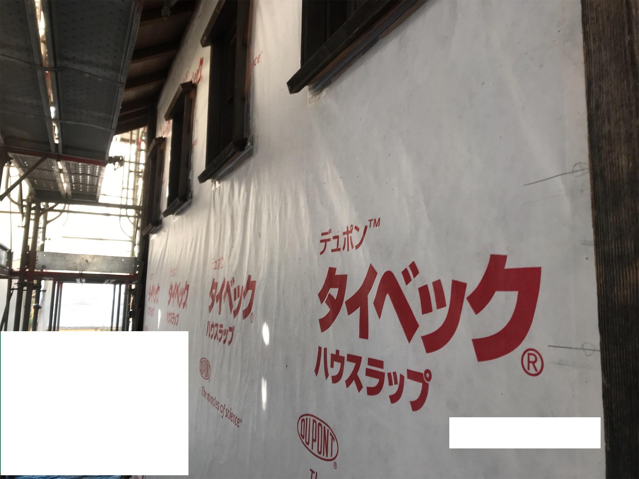 Image of 北海道開拓の村旧武井商店酒造部棟ほか改修工事 25